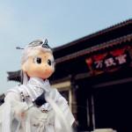 jianziyouyancheng081