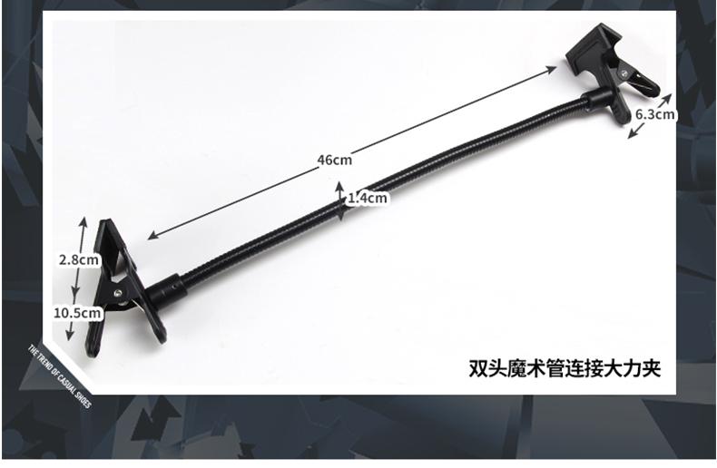 sheguanjia1