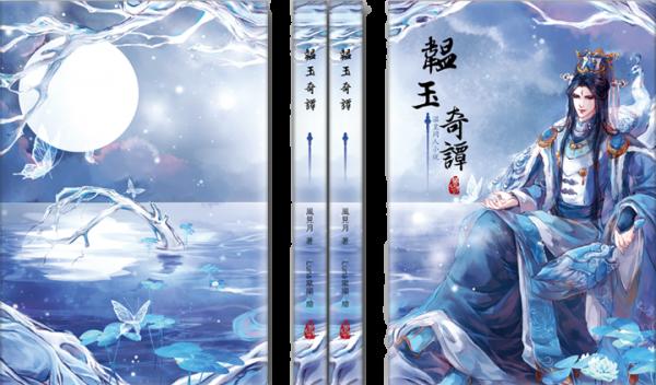 yunyu00