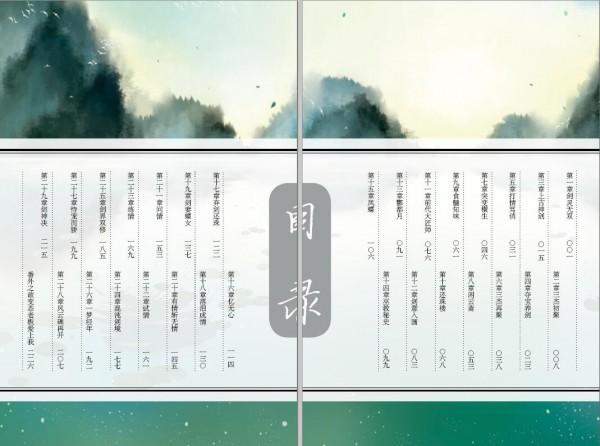 jianlinwushuang04